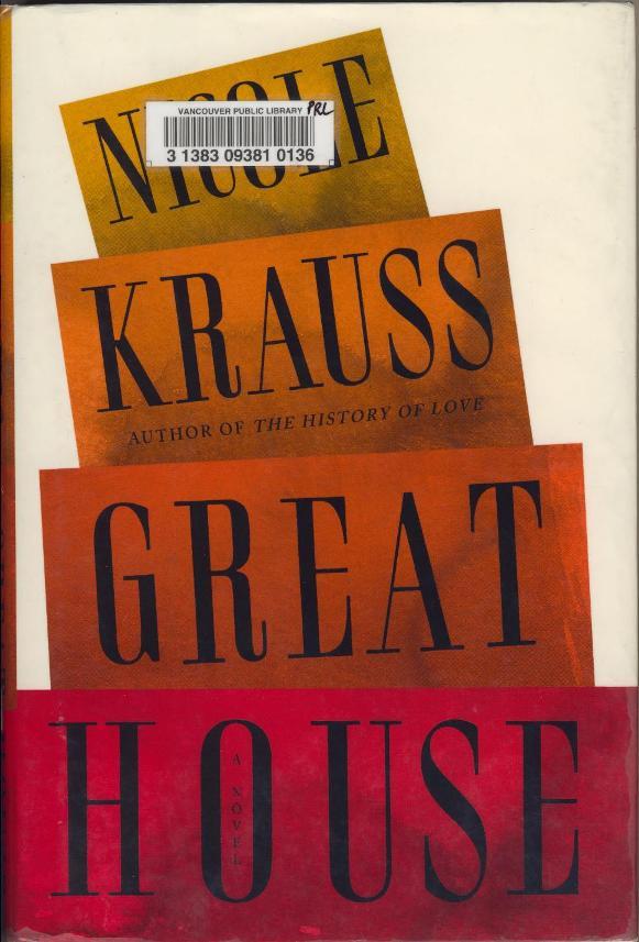 Nicole Krauss Great House